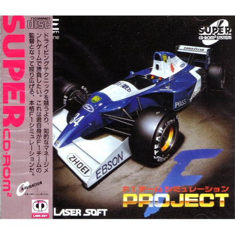 Image for F-1 Team Simulation: Project F