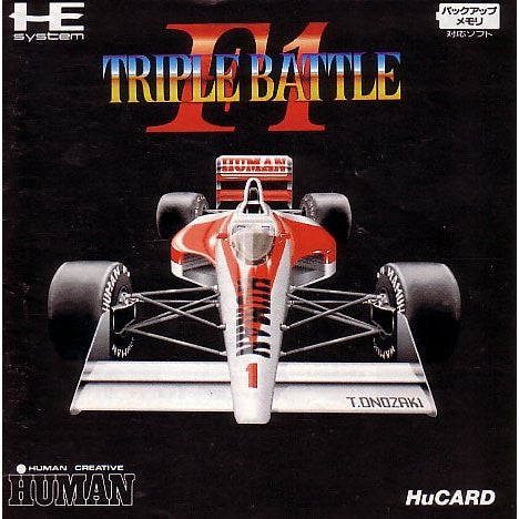 Image for F-1 Triple Battle