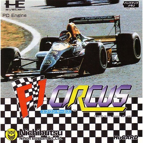 Image for F1 Circus