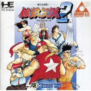 Image for Fatal Fury 2