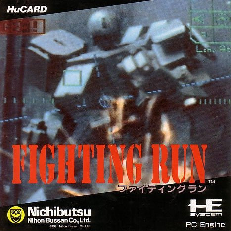 Image for Fighting Run