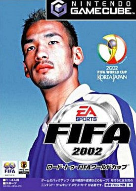 Image for FIFA 2002: Road to FIFA World Cup