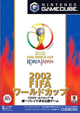 Image for 2002 FIFA World Cup