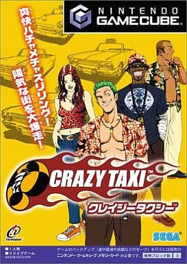 Image 1 for Crazy Taxi