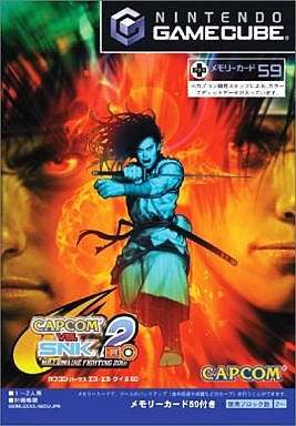 Image for Capcom vs. SNK 2 EO: Millionaire Fighting 2001