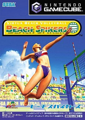 Image for Beach Spikers