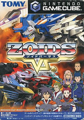 Image for Zoids Versus