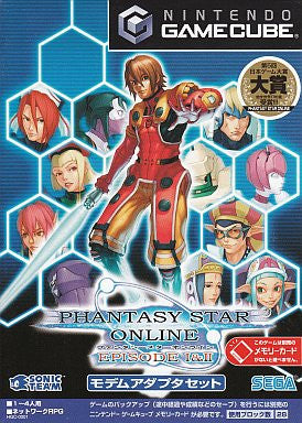 Image 1 for Phantasy Star Online Episode I&II (incl. 56K modem)