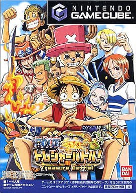 Image for From TV Animation One Piece: Treasure Battle!