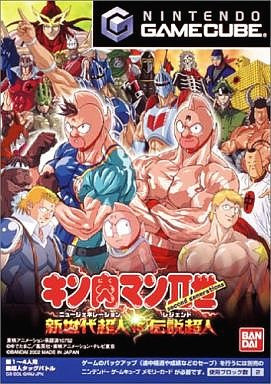 Kinnikuman 2nd Generations