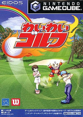Image for Wai Wai Golf