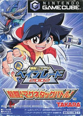 Image for Bakuten Shoot Beyblade 2002 Nettoh!
