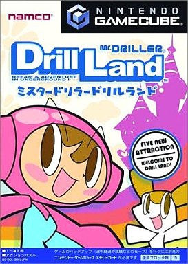 Image for Mr. Driller Drill Land