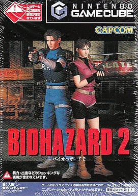 Image for BioHazard 2