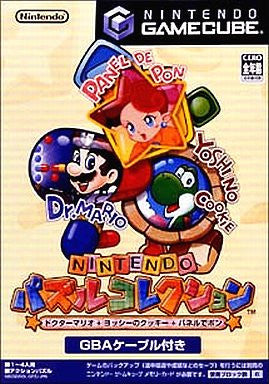 Image for Nintendo Puzzle Collection