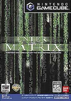 Image for Enter the Matrix
