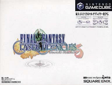 Image for Final Fantasy Crystal Chronicles