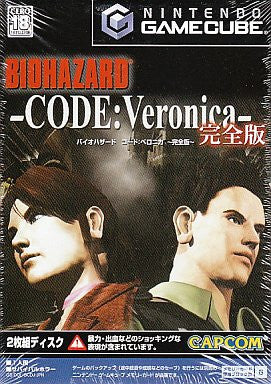 Image 1 for BioHazard Code: Veronica Complete