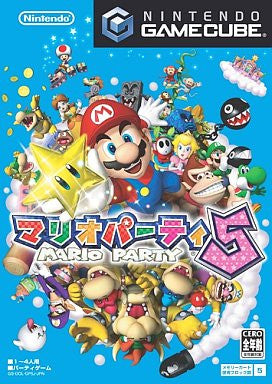 Image for Mario Party 5