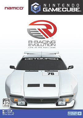 R: Racing Evolution (w/ Pac-Man Bonus Disc)