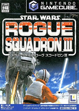 Image for Star Wars Rogue Squadron III: Rebel Strike