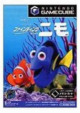Image 1 for Finding Nemo