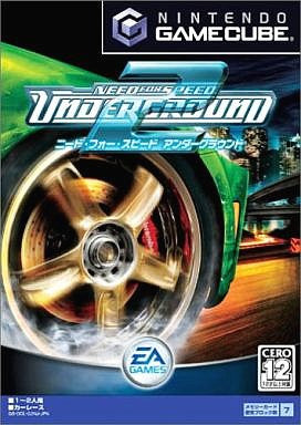 Image for Need for Speed Underground