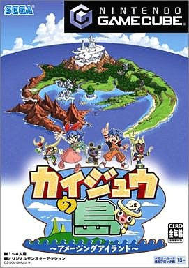 Image for Kaijuu no Shima: Amazing Island