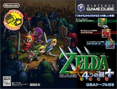 Image for The Legend of Zelda: The Four Swords