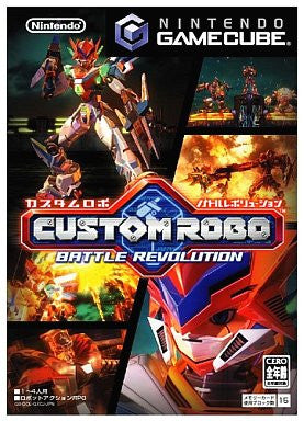 Image for Custom Robo Battle Revolution