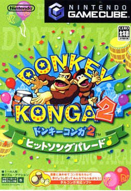 Image for Donkey Konga 2: Hit Song Parade