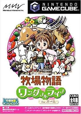 Image for Harvest Moon: A Wonderful Life for Girls