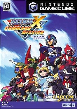 Image 1 for RockMan X Command Mission