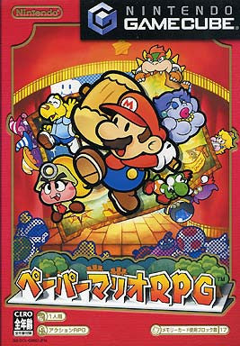 Image for Mario Story 2 / Paper Mario 2
