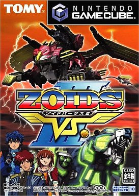 Image for Zoids Versus 3