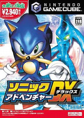 Image 1 for Sonic Adventure DX (Best Price)