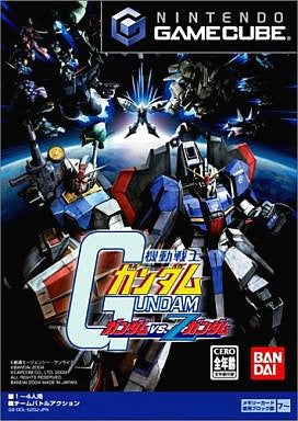Image for Mobile Suit Gundam: Gundam vs. Z-Gundam