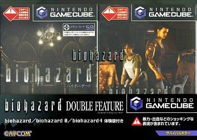 Image for Biohazard Double Feature