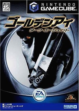 Image for GoldenEye: Rogue Agent