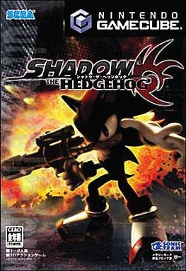 Image 1 for Shadow the Hedgehog