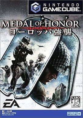 Image 1 for Medal of Honor: Europa Kyoushuu