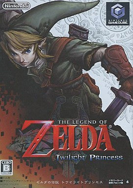 Image 1 for The Legend of Zelda: Twilight Princess