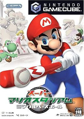 Super Mario Stadium Miracle Baseball