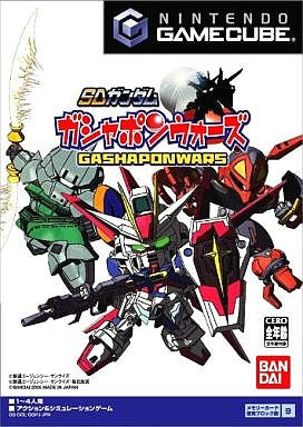 Image 1 for SD Gundam Gashapon Wars