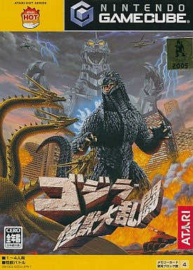 Image 1 for Godzilla: Destroy All Monsters Melee (Atari Hot Series)