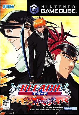 Image 1 for Bleach GC! Tasogare Ni Mamieru Shinigami