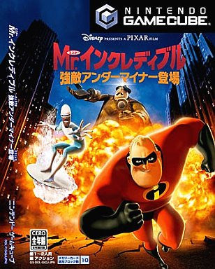 Image 1 for Mr. Incredible: Kyouteki Underminder Toujou