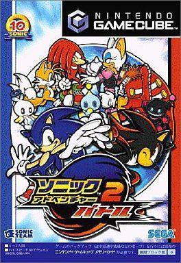 Image for Sonic Adventure 2 Battle