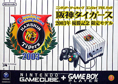 Image 1 for Hanshin Tigers Gamecube Console