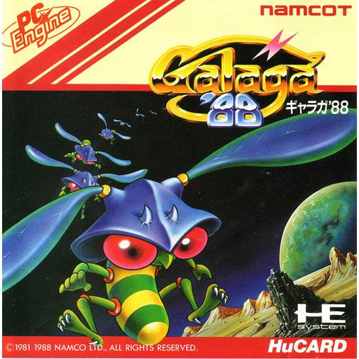 Image 1 for Galaga '88